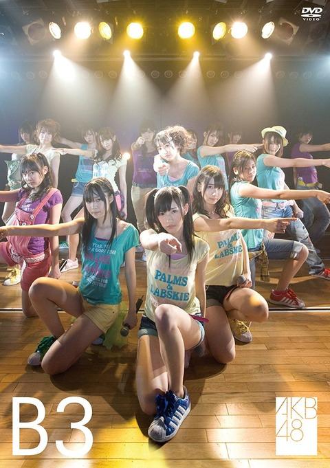 【AKB48G】三大神公演と言えば「パジャマドライブ」「恋愛禁止条例」あと1つは?