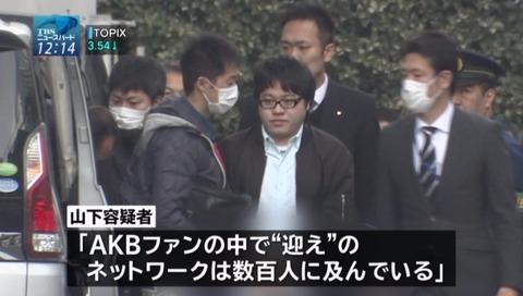 【悲報】 HKT48松岡はなヲタの男性、キセル手助け逮捕「オタク仲間数百人に助けた」←