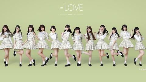 【指原グループ】今のHKT48と=LOVEはどちらが上なのか?