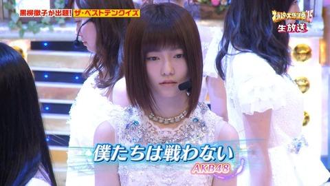 【AKB48G】なんでお前らは運営と戦わないんだ?