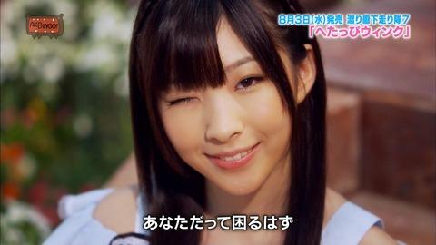 岩佐美咲「私たちはそんなに戦力になってないですか?」【AKB48】