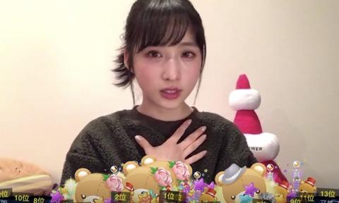 【悲報】AKB48小栗有以さん、事務所移籍報告のSHOWROOM配信で泣きそう…