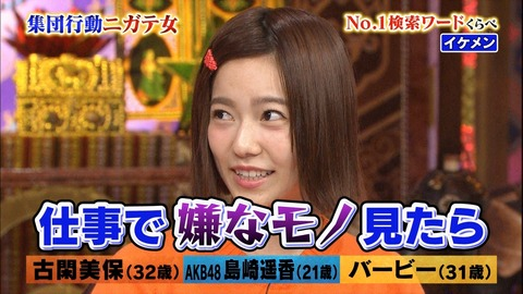 【AKB48G】握手会で塩対応だと全否定されるこのグループの異常性
