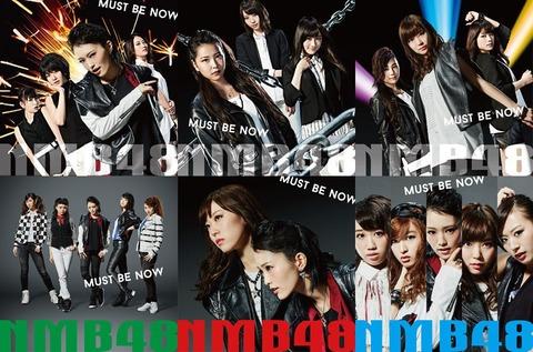 【朗報】NMB48が超久しぶりの全国握手会開催【3/20幕張・4/17大阪】