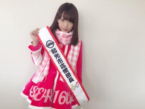 【SKE48】松村香織、悪徳業者に9万円請求されるwwwwww