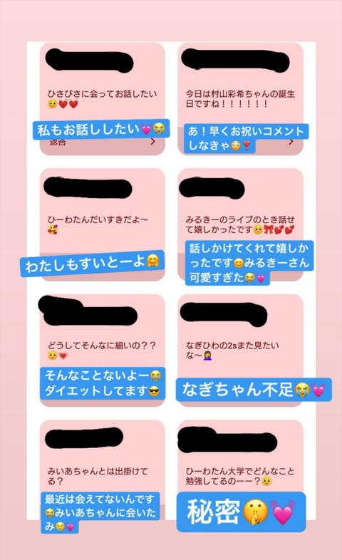 【AKB48】ひーわたん、ついに大学進学を正式に認める【樋渡結依】