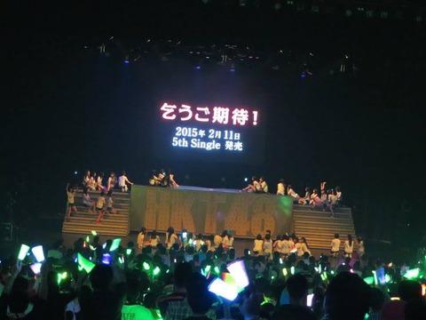 【HKT48】5thシングルが2/11発売決定!