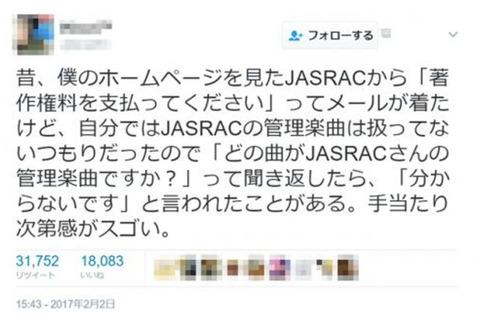 【AKB48】JASRAC創立80周年記念コンサートに出演決定!
