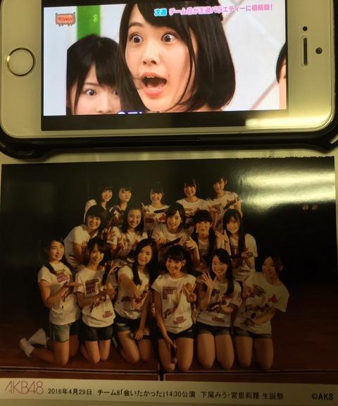 【AKB48】劇場公演の生写真とやらを買ってきた【画像あり】