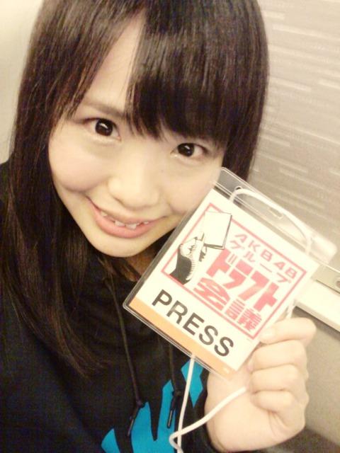 【SKE48】松村香織「研究生のみんなへ」