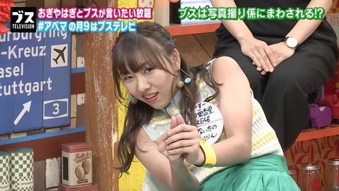 【悲報】SKE48須田亜香里「AKB48Gには私よりブスが沢山いる」