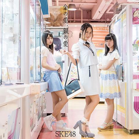 【悲報】SKE48、せっかくSSAを抑えてるのにコンサートをせずに全国握手会に使う