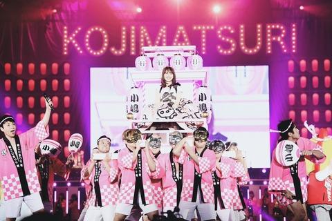 【AKB48】小嶋陽菜の卒業公演が誕生日の4月19日に決定!!!