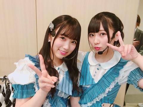 【HKT48】田中美久と矢吹奈子が入った後の風呂の湯でしたい事【なこみく】