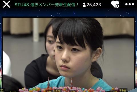【STU48】センターは瀧野由美子に決定!!!