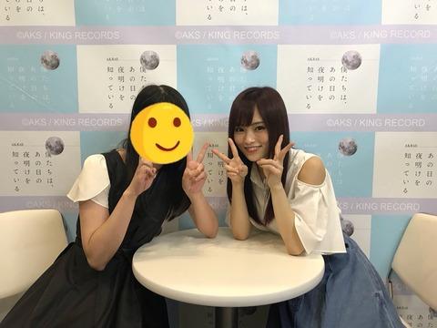 【AKB48G】推しの写メ会画像を漁ってるけど、もう吐きそうだよ