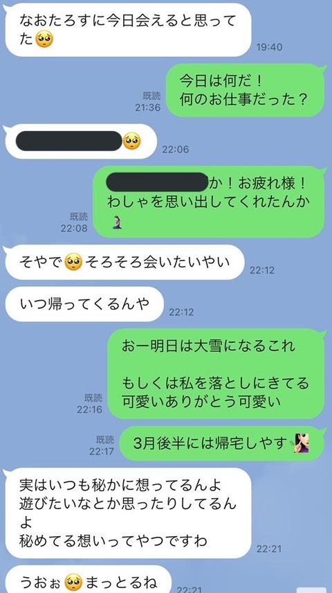 【SKE48】古畑奈和「全裸で遊ぼう!」