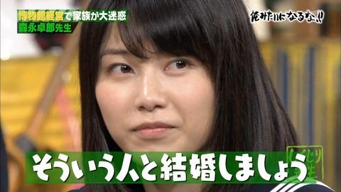 【AKB48】横山由依出演「しくじり先生2016 しくじり初め元日SP」キャプ画像まとめ