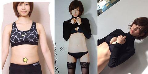 【AKB48】大家志津香「痩せたら可愛いのにって言われる人は別に太ってても可愛い」