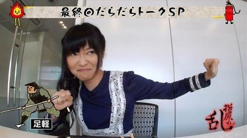【AKB48G】指原莉乃=徳川家康でもう確定だよな