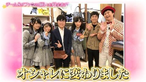 【AKB48】AKBINGOで小栗有以の絶望的なファッションセンス見て思ったけど