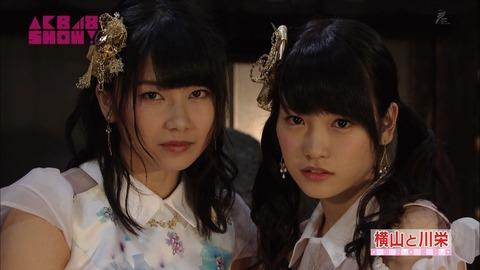 AKB48SHOWのコントって面白いよね【川栄李奈・横山由依】