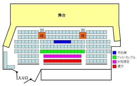 【AKB48】初めての劇場公演で柱付近の席に座ってしまった・・・