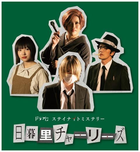 【朗報】太田夢莉ちゃんがテレビ朝日のドラマで俺らのIKKOちゃんと共演!