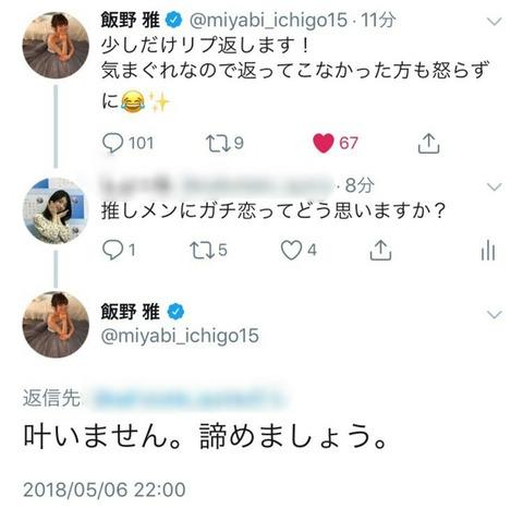 【AKB48】キモヲタ「アイドルとしてとかじゃなくて普通に恋してる」