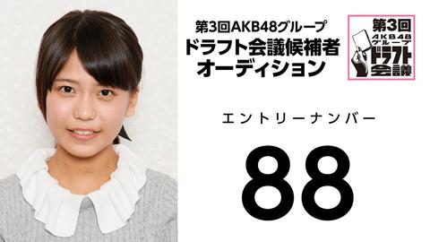 【悲報】一人の女の子の夢がアンチとまとめサイトに潰されてしまった【AKB48第3回ドラフト会議】