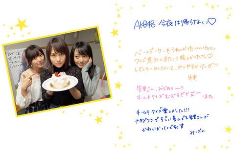【AKB48】おまえら通ぶってるけど今期の「今夜は帰らない」毎週ちゃんと聞いてるの?