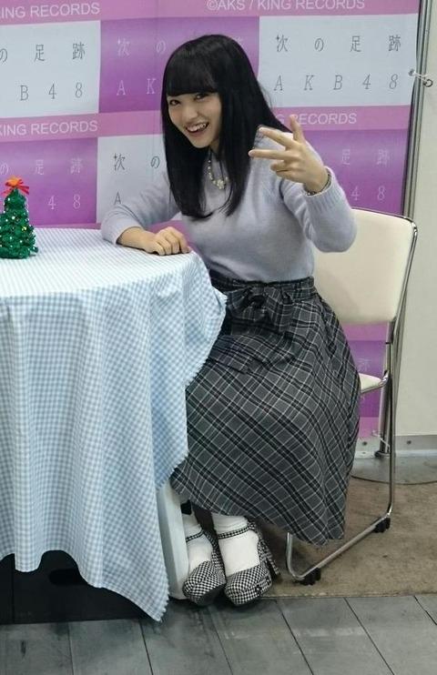 【AKB48】向井地美音、抜群の安定感!【写メ会】