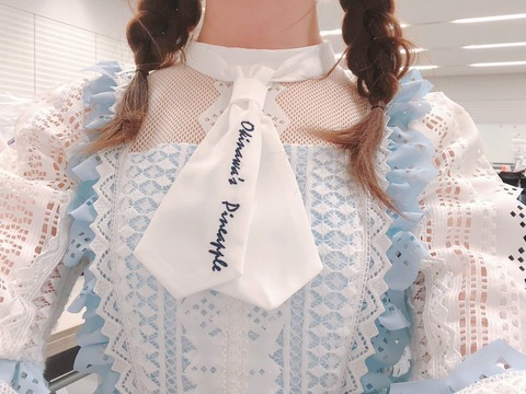 【悲報】指原莉乃「NGTのメンバーとは関わりがない」荻野由佳「指原さんとスーパーでパイナップル買って色々なお話をして楽しかった」