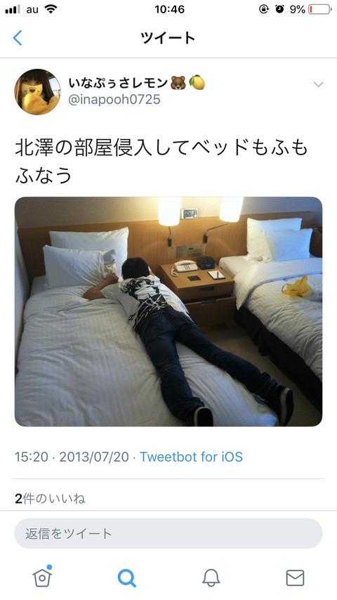 【悲報】山口真帆暴行事件の関係者いなぷぅこと稲岡龍之介、北澤早紀と大島涼花の部屋に侵入していた