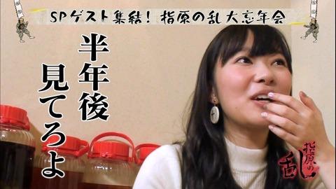 【AKB48G】メンバーでガッツリで2ちゃん見てるのは誰かな