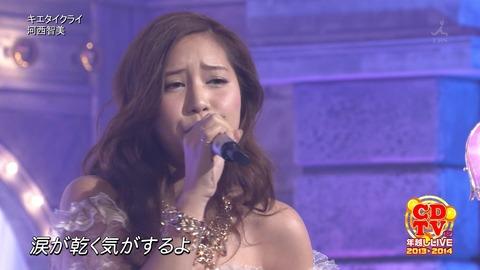 【悲報】助けて!元AKB48河西智美、ファン離れが止まらない!