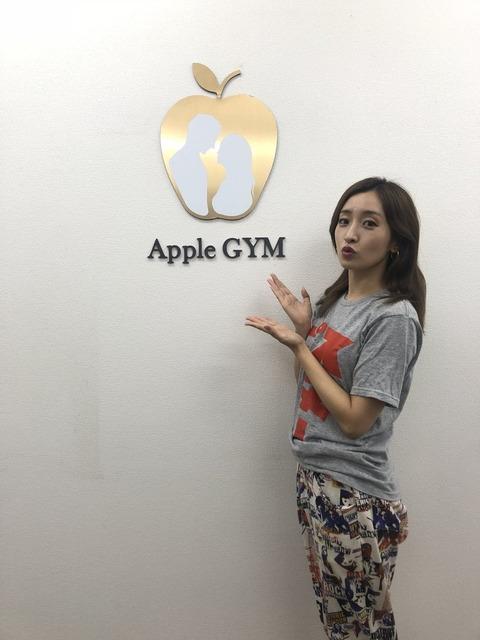 【朗報】AKB48の礎を築いたあの元2期生メンバーのファースト写真集が発売!