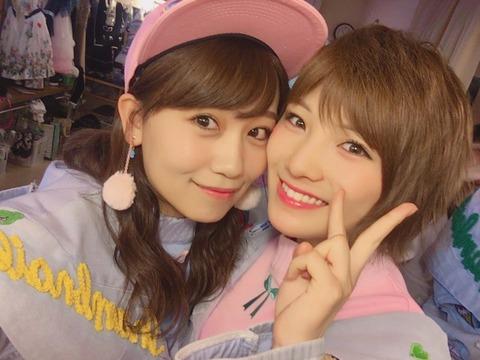 【AKB48】なぁちゃん「まこ、じゃんけん大会のユニット決まった?」こじまこ「まだ」、なぁちゃん「組む相手いる?」、こじまこ「いない…。」 【岡田奈々・小嶋真子】