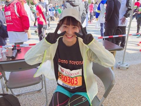 【AKB48】チーム8太田奈緒が初めてのフルマラソンを5時間で完走!!!