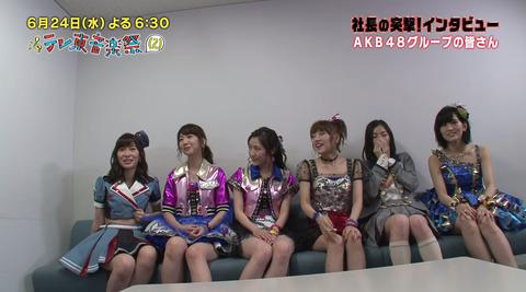 【AKB48】ゲンダイ「柏木、珠理奈、ぱるるは精神的に疲れてるから休養するべき」【柏木由紀・松井珠理奈・島崎遥香】