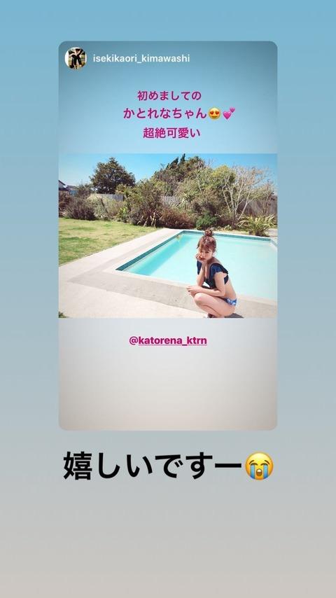【動画あり】AKB48加藤玲奈「夏を感じる撮影でした お楽しみに」