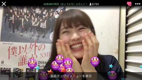 【NMB48】可愛い方のなぎちゃんがやらかすwwwwww【渋谷凪咲】