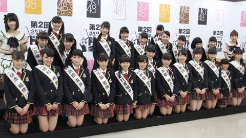 【AKB48G】昔ね、第2回AKB48グループドラフト会議というのがあってね