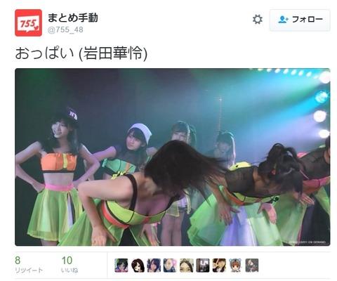 【朗報】岩田華怜の発育が凄い!A→Dに急成長!!!【画像あり】