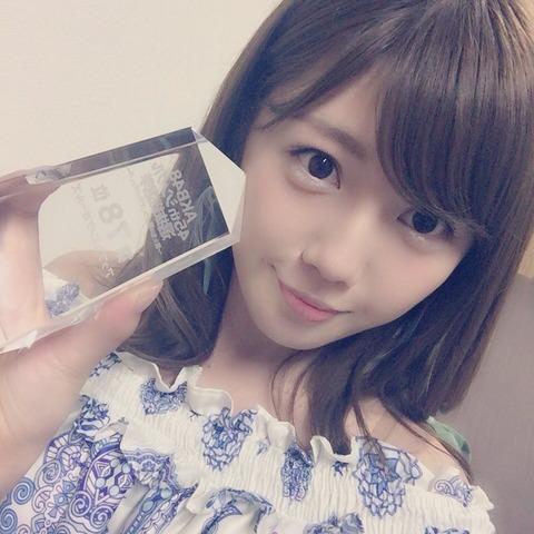 【AKB48 】宮崎美穂「一度落ちても這い上がれる事を後輩に示すことができた」