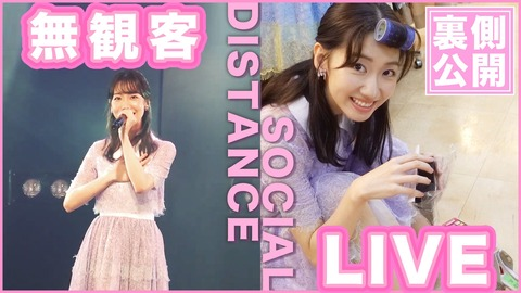 【AKB48】柏木由紀ソロ公演開催決定!