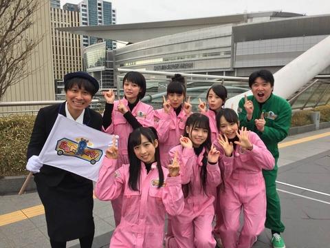 太田プロ契約解除になったトップリード新妻悠太がブログを更新「皆様へ」