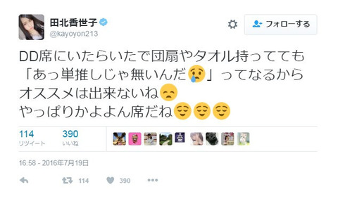 【AKB48G】推しメンは好きだけど、グループ自体はそんなに好きじゃないって変?