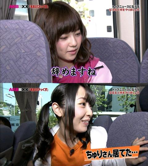 【AKB48】島崎遥香「SKE48に行かされる位なら辞める!!」→「HKT48なら喜んで行く!!」