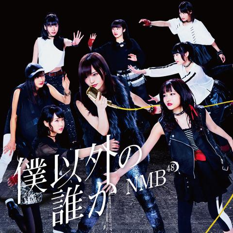 【NMB48】最も重要なメンバーを5人選ぶなら誰?